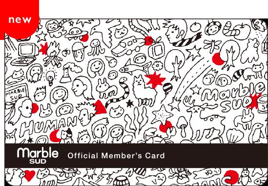メンバーズカード イメージ