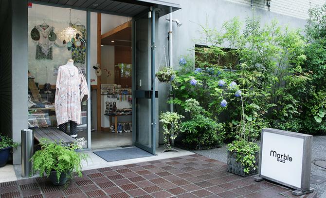 恵比寿本店イメージ1