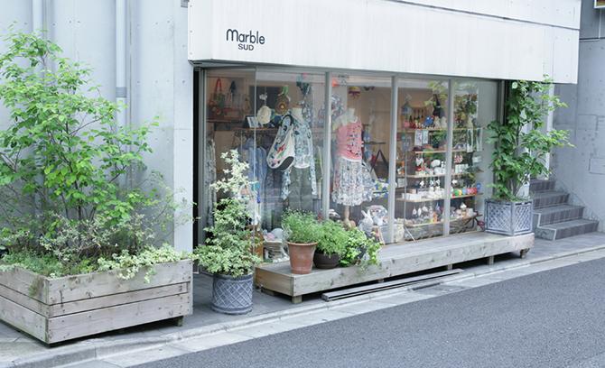 下北沢店イメージ1