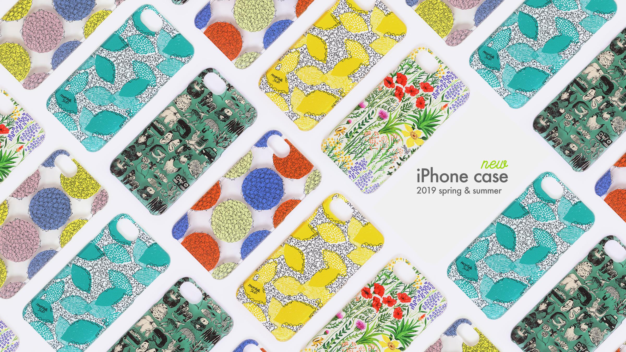 コーポレートサイトイメージ、マーブルシュッド、iPhoneケース