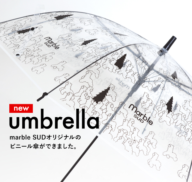 コーポレートサイトイメージ、マーブルシュッド、傘