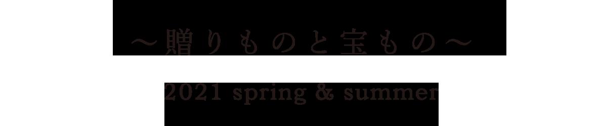 2021-spring-summer